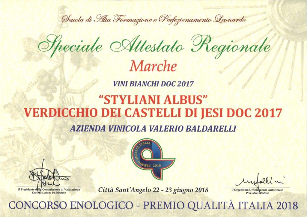 Styliani 2017